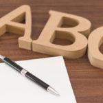 オンライン英会話で文法学習するおすすめのグラマー習得法