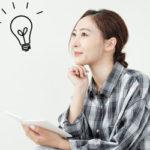 オンライン英会話で「質問はありますか」の返しや質問の仕方